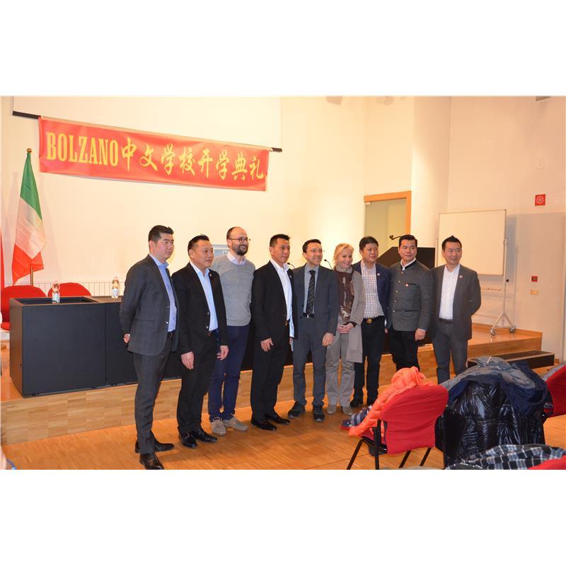 Corso di cinese a Bolzano